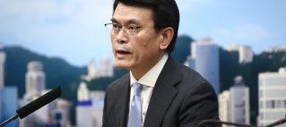 邱騰華:政府下月推新一輪中小企支援措施 企業累計資助上限增至400萬