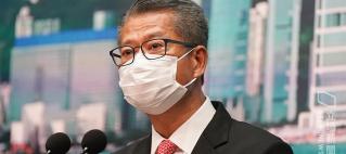 陳茂波:面對疫情 危中有機 (唔通繼續派錢?)