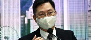 創科基金撥款20億元 推動本港「再工業化」