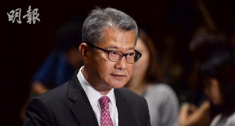 陳茂波:增撥10億元推行遙距營商計劃